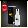 Maxi serum แม็กซี เซรั่ม ทาหนังศีรษะ ช่วยผมดก