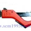 MAXCOY รุ่น MC-05 คัตเตอร์ตัดท่อเหล็ก Pipe Cutter