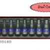 KOKEN-4012A/10-L60 บ็อกชุด บล็อกเดือยโผล่ 10 ชิ้น (มิล) ในกล่องเหล็ก SOCKET SET