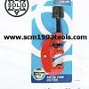 SOLID รุ่น MC-28 คัตเตอร์ตัดแป๊บ 3-28 มม. METAL TUBE Cutter