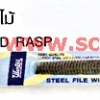 WINTON ตะไบบุ้งหยาบ พร้อมด้าม สำหรับถูไม้ HALF ROUND WOOD RASP STEEL FILES with Handle