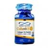 Newway Active Collagen แอคทีฟ คอลล่าไวท์ [จัดส่งฟรี ราคาดีสุด]