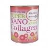 Hanako Super Nano Collagen [ราคาส่งตั้งแต่ชิ้นแรก]
