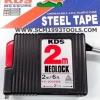 KDS เคดีเอส ตลับเมตร รุ่น NEOLock 2 เมตร (6 ฟุต) กว้าง 1.5 ซม. Steel Tape