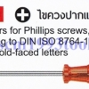 PB Swiss Tool พีบีสวิสทูล รุ่น PB190 ไขควงปากแฉก screwdriver