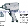 KUKEN คูเก้น รุ่น KW19HP บล็อกลม 4 หุน Twin Hammer IMPACT WRENCHES ญี่ปุ่น