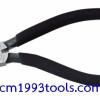 KEIBA คีมตัดพลาสติก 6 นิ้ว ด้ามบาง รุ่น PL-746 Plastic Cutting Pliers (Right-handed/Blade Shape: Flat)