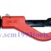 MAXCOY รุ่น MC-04 คัตเตอร์ตัดท่อเหล็ก Pipe Cutter