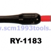 RY-1183 จิ๊กซอลม Air Saw