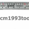 META เมต้า ฉากวัดไม้ หน้าใหญ่ สแตนเลส TRI-SQUARE RULER