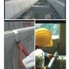 ฺิBONFLEX PU25 ยาวแนวสเป็กเยี่ยมสำหรับ สิ่งก่อสร้างกลางแจ้งและริมทะเล ทนกัดกร่อน ทนความร้อน