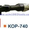 KOP-740 ด้ามฟรีลม 4 หุน ญี่ปุ่น คุณภาพดี AIR RACHET WRENCHES