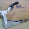LockStapler เครื่องแม็กกล่อง ใช้มือ รุ่น Lock No. 888-Biii PACKING STAPLER