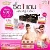 โปรโมชั่นที่ 1 Aura Pink TWO Lip&Nipple Cream 1 แถม 1 กรุณาอ่านรายละเอียดให้ชัดเจน