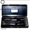 KOKEN-P2551M บ็อกชุด 18 ชิ้น (มิล) ในกล่อง ABS ลูกบ๊อกซ์ 6p SOCKET SET