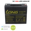 แบตเตอรี่แห้ง 12V 22Ah WP22-12N LONG Battery Lead Acid SLA VRLA AGM