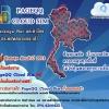 PageQQ Cloud SIM
