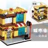 657011 Mini City StreetScape ของเล่นตัวต่อร้านขายเครื่องสำอาง Cosmetics Store