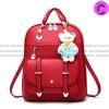 กระเป๋าเป้ พวงกุญแจหมี หนัง PU ปรับสายให้สามารถสะพายไหล่ สะพายข้างได้ สีแดง / พร้อมส่ง
