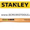 Stanley สแตนลีย์ ค้อนหัวกลม ด้ามไม้ ( Ball Pein Hammer )