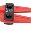 HIT ฮิต รุ่น NBCC-H ใบมีดอะไหล่ ปากกรรไกรตัดเหล็กเส้น ชนิดพิเศษ ปากแดง ญี่ปุ่น STEEL CUTTER RED JAWS HEAD
