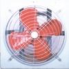 พัดลมระบายอากาศ แบบติดผนัง รุ่น ตะแกรงหน้าหลัง เคพีเอ็ม ขนาด 16 นิ้ว (ใบแดง)