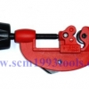 MAXCOY รุ่น MC-02 คัตเตอร์ตัดท่อเหล็ก Pipe Cutter