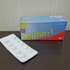 Harifin-1 แฮริฟินขนาด 1มก. Finasteride 1mg (30เม็ด/กล่อง) รับประทานได้ 30 วัน