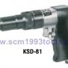 KUKEN คูเก้น รุ่น KSD81 ไขควงลม รุ่นปืน AIR SCREWDRIVERS ญี่ปุ่น