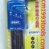 EIGHT รุ่น LHS-9D ประแจหกเหลี่ยมตัวแอลขาวยาวหัวตัด ขนาด 1.5-10 มม. (9ตัว/ชุด) ญี่ปุ่น HEX KEY WRENCH