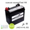 แบตเตอรี่เยล มอเตอร์ไซต์ RR JHD14HL-BS YTX14HL-BS CTX14L-BS YUASA Motorcycle Battery Gel 12v 14Ah