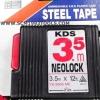 KDS เคดีเอส ตลับเมตร รุ่น NEOLock 3.5 เมตร (12 ฟุต) กว้าง 1.5 ซม. Steel Tape