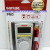 SANWA ดิจิตอล มัลติมิเตอร์ รุ่น PM3 Digital Multimeter ญี่ปุ่น คุณภาพดี