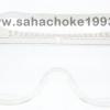 towa แว่นตากันสะเก็ด รุ่น sg-201