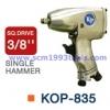 KOP-835 บ็อกลม 3 หุน Single Hammer ญี่ปุ่น คุณภาพดี AIR IMPACT WRENCHES