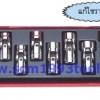 KOKEN-3223M บ็อกชุด บล็อกข้ออ่อน 8 ชิ้น (มิล) ในกล่องเหล็ก ลูกบ๊อกซ์ 6p SOCKET SET