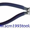 KEIBA คีมตัดพลาสติก 6 นิ้ว ด้ามบาง รุ่น PL-746L Plastic Cutting Pliers (Left-handed/Blade Shape: Flat)