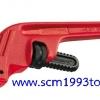 SUPER-EGO ประแจจับแป๊บ หัวฆ้อน 10 นิ้ว ปากเฉียง type 112 Offset pattern pipe wrench