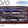 KOKEN-2261M บ็อกชุด 17 ชิ้น (มิล) ในกล่องเหล็ก ลูกบ๊อกซ์ 12p SOCKET SET