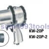 KUKEN คูเก้น รุ่น KW20P-2 บล็อกลม 6 หุน Single Hammer IMPACT WRENCHES ญี่ปุ่น