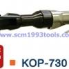KOP-730 ด้ามฟรีลม 3 หุน ญี่ปุ่น คุณภาพดี AIR RACHET WRENCHES