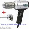 SURE ชัวร์ ปืนเชื่อมพีวีซี PVC รุ่น PJ-206A อุณหภูมิ 450 °C WELDING GUN