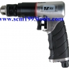 RY-3131 R+L สว่านลม 3 หุน air drill