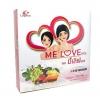 Me Love Mix มีเลิฟ มิกซ์ [ราคาส่งตั้งแต่ชิ้นแรก]