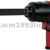 "Shinano ชินาโน่ รุ่น SI-1556 บ็อกลม ¾"" เพลายาว 6"" Twin Hammer บล็อกลม ญี่ปุ่น IMPACT WRENCHES"