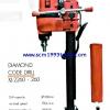 สว่านแท่นเจาะพื้น BEC รุ่น XJ2260-260 Diamond Core Drill คุณภาพดี