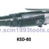KUKEN คูเก้น รุ่น KSD80 ไขควงลม รุ่นตรง AIR SCREWDRIVERS ญี่ปุ่น