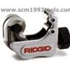 RIDGID ริดจิด คัตเตอร์ตัดท่อทองแดง Tubing Cutters