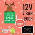 แบตเตอรี่แห้ง 12V 7.8Ah LEOCH LP12-7.8 VRLA AGM DJW12-7.0 ลูกละ 450