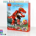 3116 ตัวต่อ Architect รถแข่งแปลงร่างเป็นไดโนเสาร์ T-Rex และเครื่องบิน